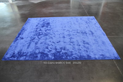 Cosmo Bamboo - S440 - 200x250cm